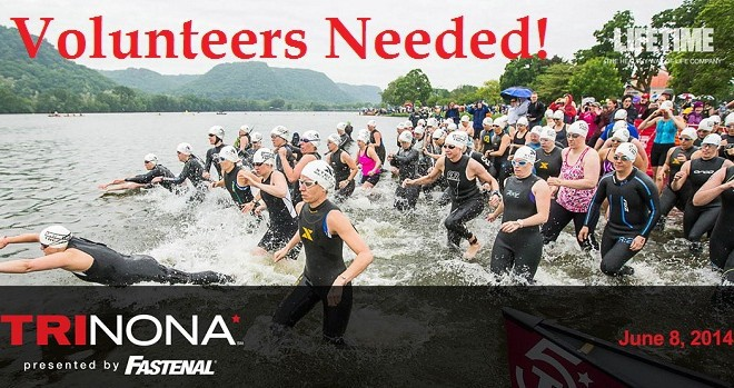 Volunteers needed for Trinona!
